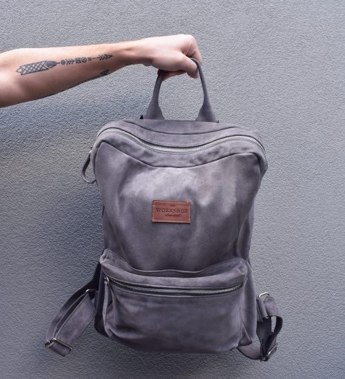 booksbackpack_grey_main theworkshopshoes